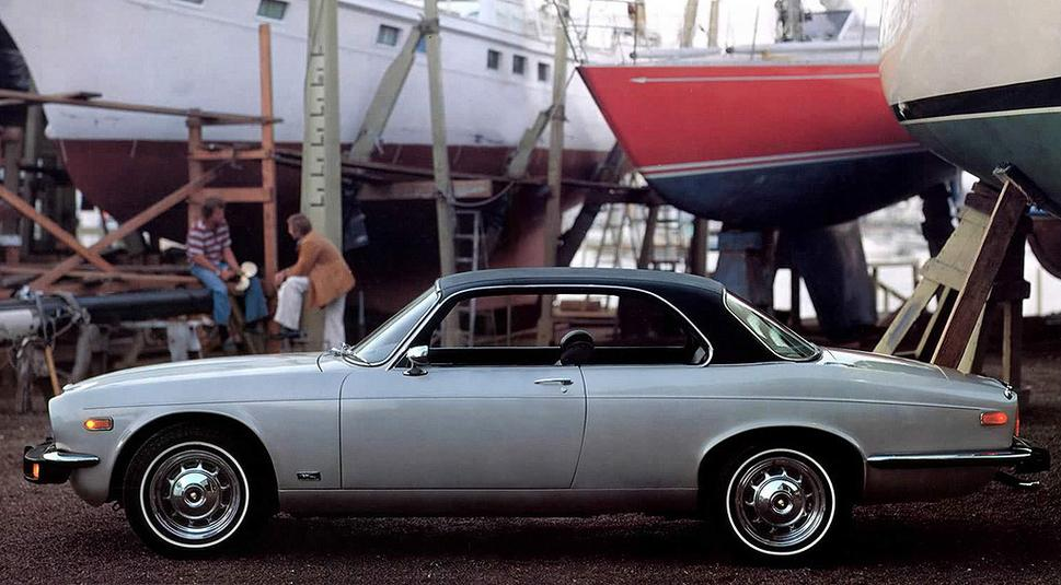 Attractive 1973 1977 Jaguar Xj6 Coupe 1687_2004_969X727